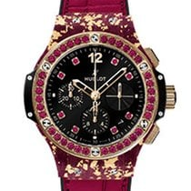 Hublot Big Bang Linen Rose