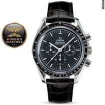 Omega - Speedmaster Moonwatch Professional 42mm