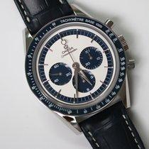 Omega Speedmaster Professional Moonwatch Limited Full set