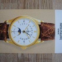 Patek Philippe Manual ( Anleitung ) ref. 5050 in English