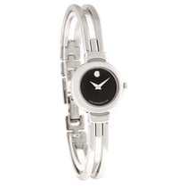 Movado Harmony Petite Ladies Bangle Swiss Quartz Watch 0604428
