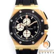 オーデマ・ピゲ (Audemars Piguet) Royal Oak Offshore Chronograph