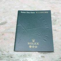 Rolex booklet daydate president japanese language 2000