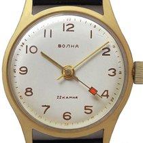 Walna Mans Wristwatch