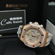 Audemars Piguet Cally - Discontinued AP 26048OK LADY Royal Oak...