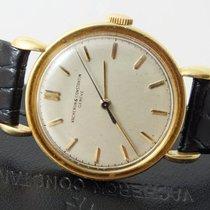 Vacheron Constantin Vintage 18K Yellow Gold 1951 Year cal....