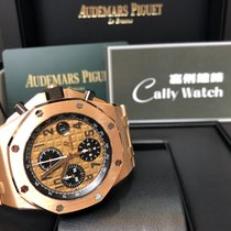 Audemars Piguet Cally - AP 26470OR.OO.1000OR.01 Royal Oak...