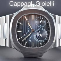 Patek Philippe Nautilus 5712 Full Set