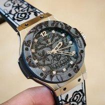 Hublot Big Bang Broderie Ladies 41mm Watch