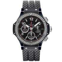 Hublot Big Bang Steel Black Magic Diamond Bezel 41mm