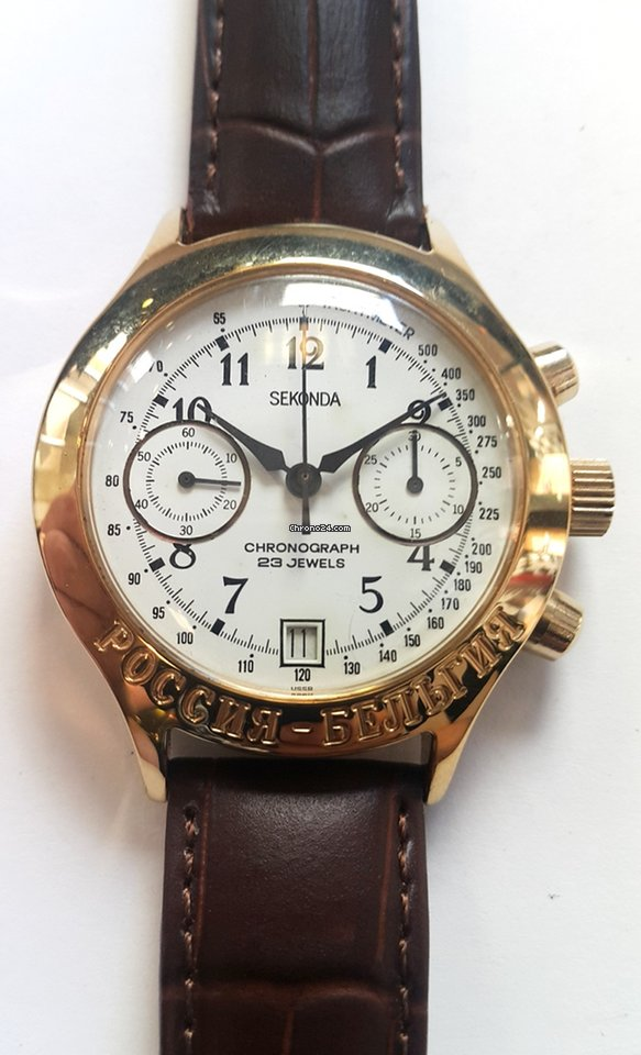 9c368b738cd Poljot Sekonda Chronograph por R  1.968 para vender por um Trusted Seller  na Chrono24