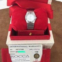 Omega Watch My Choice Small 1571.71.00