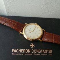 """Vacheron Constantin """"Les Historiques Poincon de Geneve"""""""