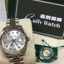 Rolex Cally - 178274 31MM Silver Diamond Jubliee Bracelet LADIES