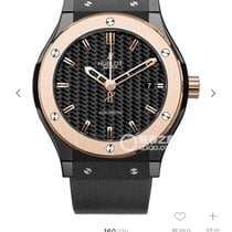 휘블로 (Hublot) 542.CO.1780.RX