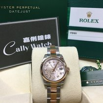 Rolex Cally - 179161 26mm Datejust Lady Pink Diamond Jubilee NEW