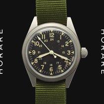 Hamilton Vietnam Military - Circa 1960s