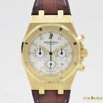 Audemars Piguet Royal Oak Chronograph Yellow Gold Full Set w/...