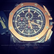 Audemars Piguet Novelty QEII Cup RG Bezel and Forged Carbon...