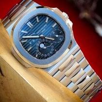Patek Philippe Nautilus 5712/1A-001 Watch
