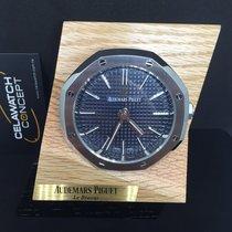 Audemars Piguet Table Quartz Alarm Clock