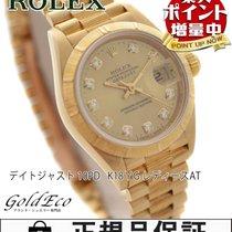 Rolex 【美品】ROLEX【ロレックス】 デイトジャスト バークフィニッシュ レディース腕時計【中古】 69278G...