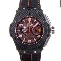 Hublot Big Bang Ferrari 45mm Mens Wristwatch 401QX0123VR
