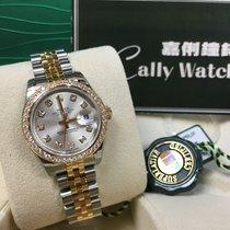 Rolex Cally - 26MM Datejust 179383 Silver Diamon Jubilee [NEW]