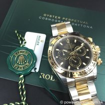 Rolex Daytona 116503 BLACK