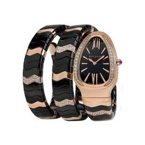 Bulgari Serpenti Ladies Ref. SPP35BGDBCGD1.2T