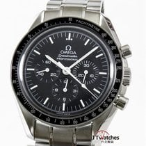 歐米茄 (Omega) Speedmaster Moon Watch 3570.50.00 Box Papers