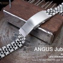 Seiko ANGUS Jubilee Watch Band for Seiko MM300 Rachet