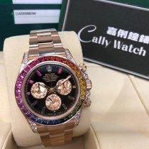Rolex Cally - 116595RBOW Daytona With Rainbow Diamond