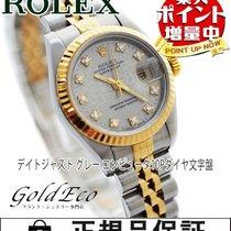 Rolex 【新品仕上げ済み】ROLEX【ロレックス】 デイトジャスト Ref.69173G レディース腕時計【中古】...