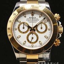勞力士 (Rolex) 116523