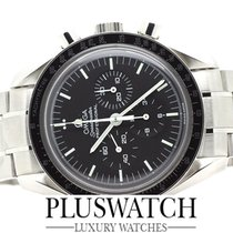 Omega MOONWATCH 3571.50 GALAXY TRAIN Limited Edition 5xx/1999...