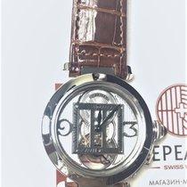 Cartier Pasha Tourbillon