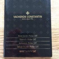 Vacheron Constantin Manual for Wristwatch Phidias GMT