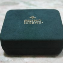 Seiko vintage  watch box green for kinetic models newoldstock