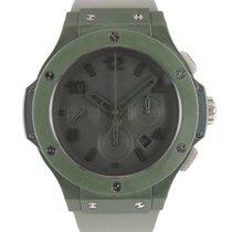 Hublot Big Bang Chrono Green Limited Edition 301.GI.5290.RG