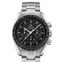 Omega Speedmaster Moonwatch Professional 42mm (New Fullset)