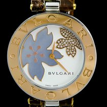 Bulgari B Zero 1 Flower Diamond