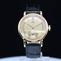 Omega Museum limited edition
