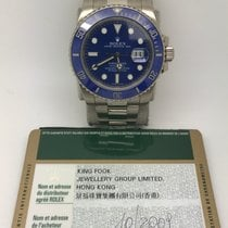 Rolex 116619LB 18KWG Blue Submariner With Guarantee Card