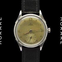 オメガ (Omega) Military Dial - Cal 28.10 - 1946