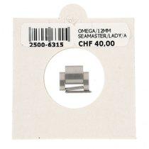 Omega 12mm Matte Steel For Lady Seamaster