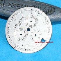 Patek Philippe - 5035J - Annual Calendar - Cream Dial