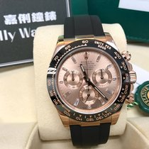 Rolex Cally - 2017 NEW Daytona 116515LN- RUBBER Ivory Dial 膠帶粉鑽面
