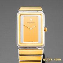 Vacheron Constantin Harmony  18K Gold & S.S  Lady   BOX