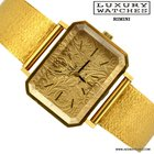 Omega DE VILLE 5110379 BY ANDREW GRIMA  YELLOW GOLD FULL SET LIKE